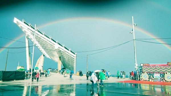 arcoirisps