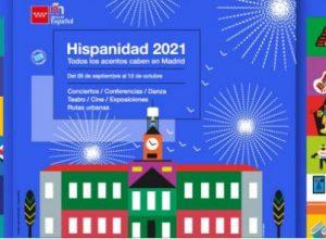 hispanidad-2021-en-casa-de-america